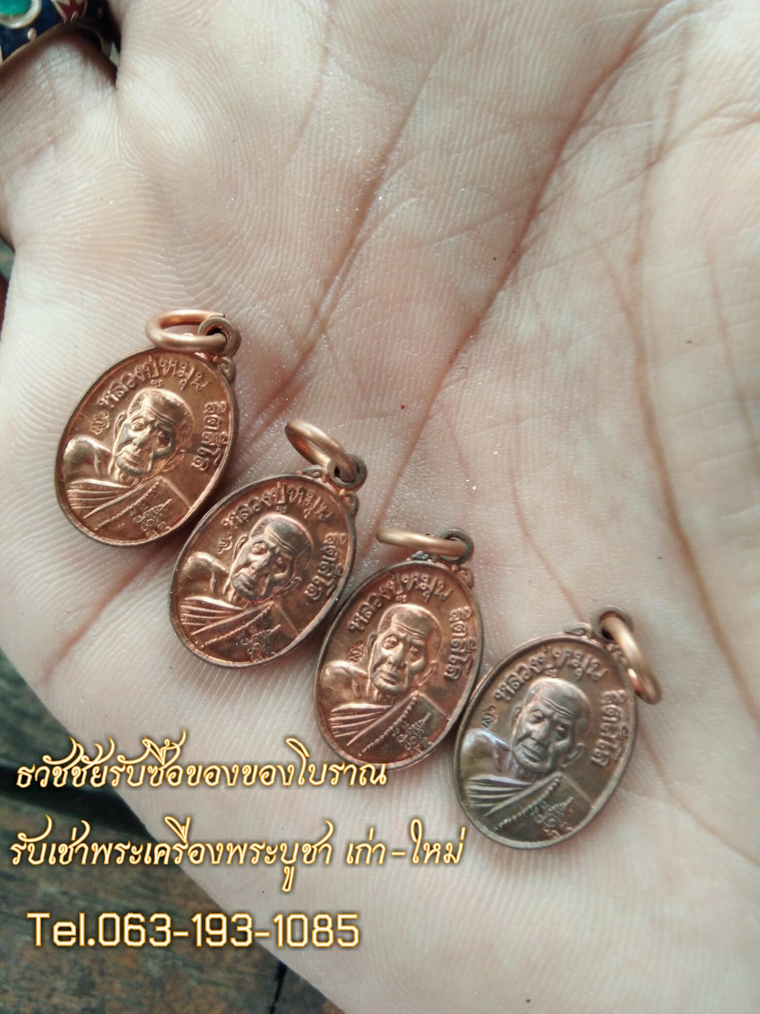 รับเช่าพระกรุงเทพฯ รับเช่าพระเขตธนบุรี รับเช่าพระเขตพระนคร รับเช่าพระเขตพุทธมณฑล รับเช่าพระสะพานสูง รับเช่าพระเขตบางกะปิ รับเช่าพระเขตคลองเตย รับเช่าพระเขตดอนเมือง รับเช่าพระเขตสวนหลวง รับเช่าพระเขตสุขุมวิท