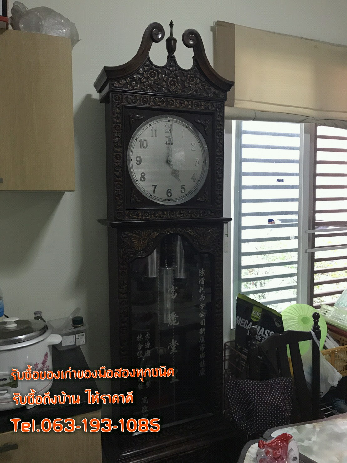 รับซื้อนาฬิกาเก่า รับซื้อนาฬิกาลุกตุ้ม รับซื้อนาฬิกาแขวน รับซื้อของมือสอง รับซื้อเฟอร์นิเจอร์เก่าถึงบ้าน
