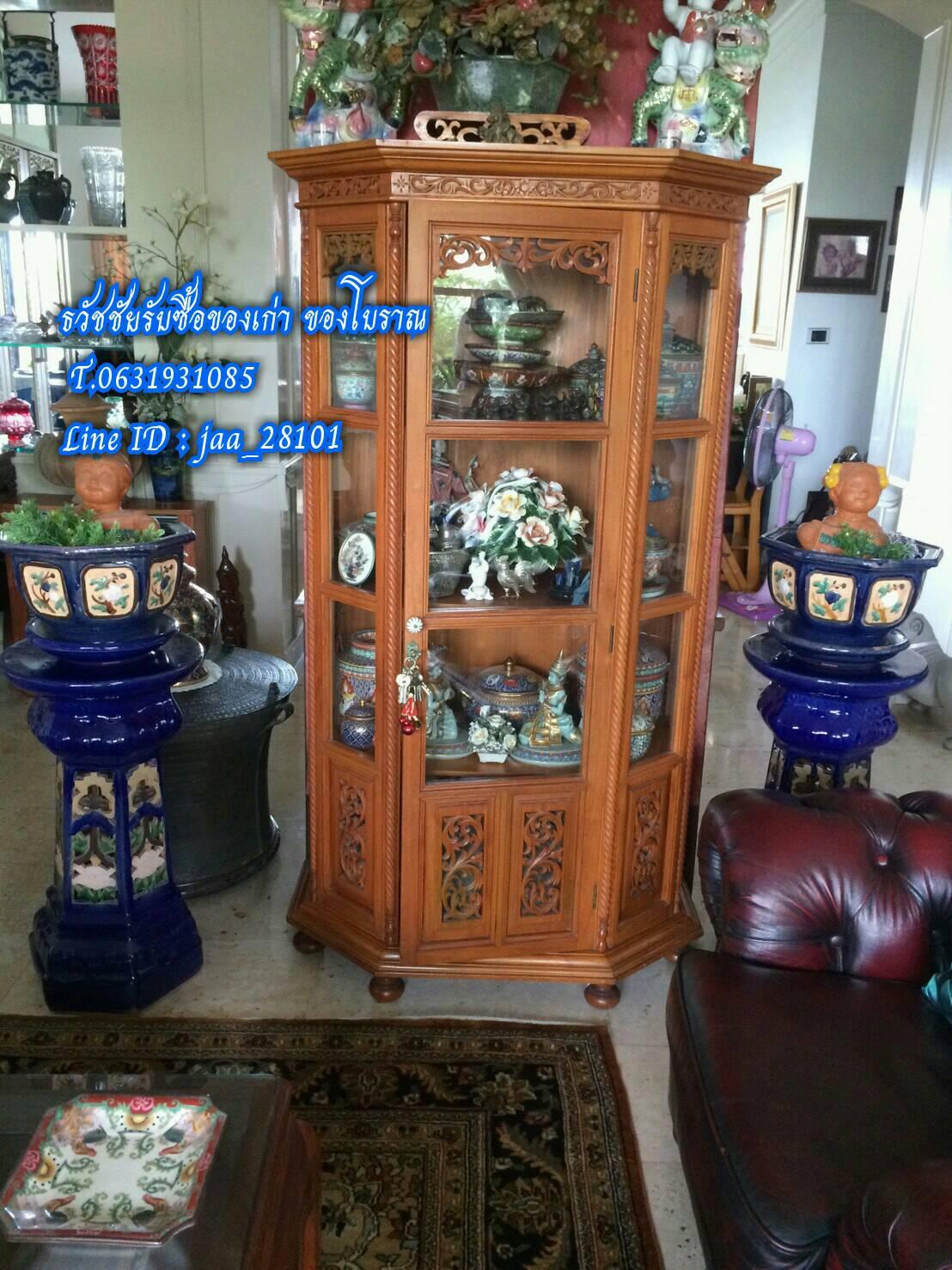รับซื้อของสะสมเอกมัย รับซื้อของโบราณเอกมัย รับซื้อของโบราณดินแดง รับซื้อของสะสมปทุมวัน รับซื้อของเก่าสะสมประตูน้ำ รับซื้อของสะสมรัชดา รับซื้อของสะสมอนุสาวรีชัย รับซื้อสะสมพระราม6