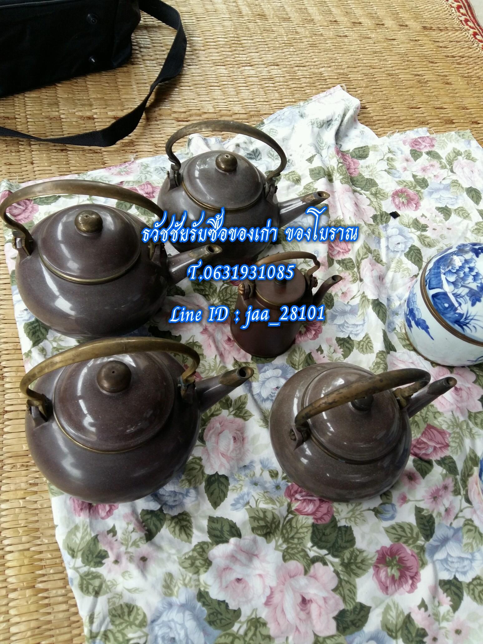 รับซื้อกาน้ำชาเก่า รับซื้อปั้นชาเก่า รับซื้อชุดน้ำชาจีน รับซื้อของโบราณ รับซื้อชุดชาจักรกรี รับซื้อของโบราณถึงบ้าน