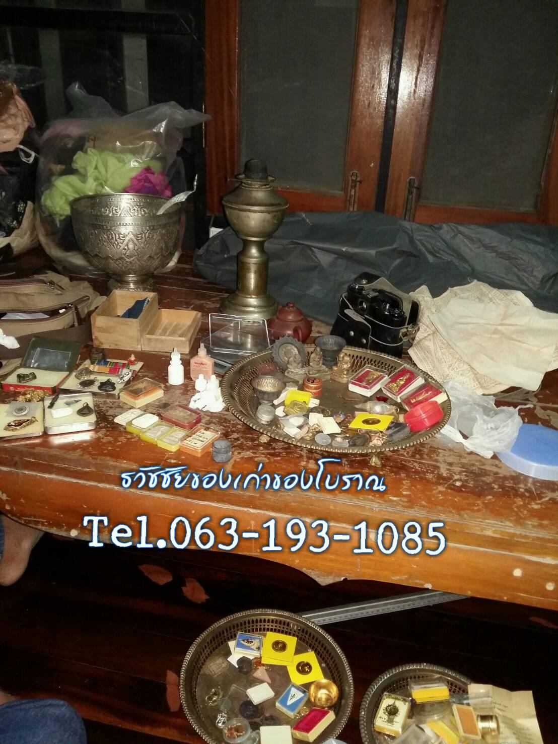 รับเช่าพระบูชา รับเช่าพระพุทธรูป รับเช่าพระเหรียญ รับเช่าพระกล่อง รับเช่าพระเครื่อง รับเช่าพระปทุมธานี รับเช่าพระนนทบุรี รับเช่าพระกรุงเทพฯ รับเช่าพระฉะเชิงเทรา รับเช่าพระชลบุรี รับเช่าพระระยอง